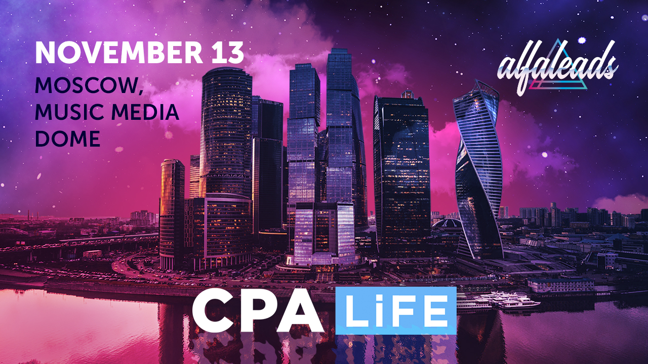 November 13, Moscow, cpalife